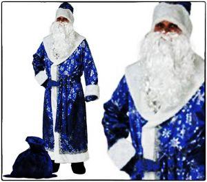 Костюм Деда Мороза (синий сатин)