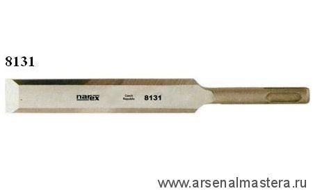 Долото (стамеска) механическое с зажимным захватом SDS+ с шириной лезвия 30 мм Narex  8131 30