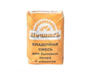 Кладочная смесь Печник для печей и каминов (+1200 С), 18кг 1пал=54шт
