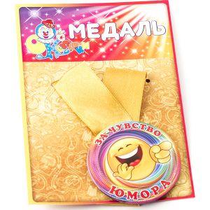 Медаль За чувство юмора