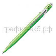Ручка шариковая Caran d'Ache Office Popline зеленый/желтый М 849.730