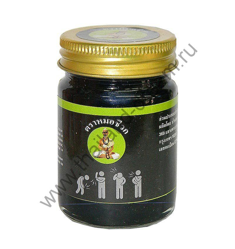 Тайский чёрный бальзам Mho Shee Woke, 50 гр