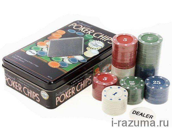 Набор Покер 100 фишек (4 г. с номиналом)