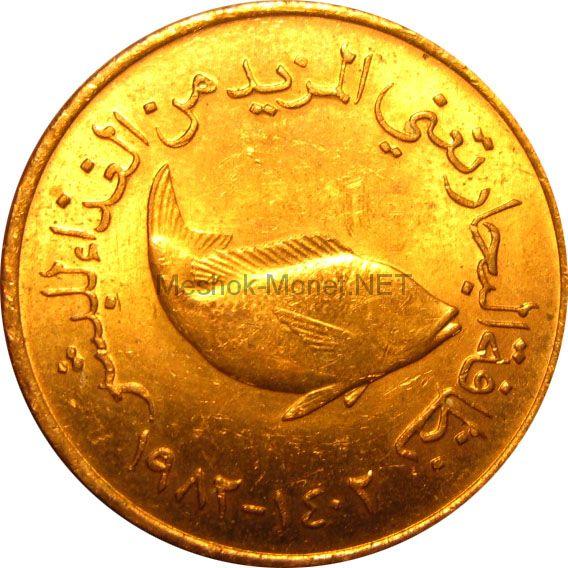 ОАЭ 5 филс 1973 г.