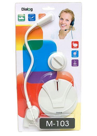 Микрофон ПК Dialog M-103W