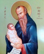 Икона Стилиан Пафлагонский (рукописная)