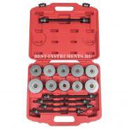 ATC-2286 Набор оправок для выпрессовки и запрессовки сайлентблоков, подшипников, сальников универсальный Licota, 27 предметов