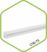 Светильник светодиодный СПБ-T5 15Вт 1200лм IP20 1200мм