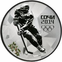 3 рубля 2014 г. Хоккей. В оригинальном футляре.