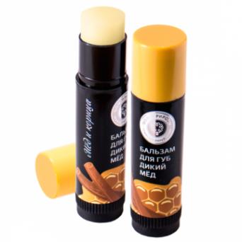 Натуральный бальзам для губ Дикий мёд. 5 гр