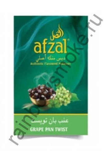 Afzal 500 гр - Grape Pan Twist (Виноград с Индийскими Специями)