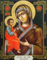Гребневская икона БМ (рукописная икона)