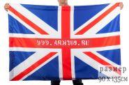 "Флаг ""Великобритания"""