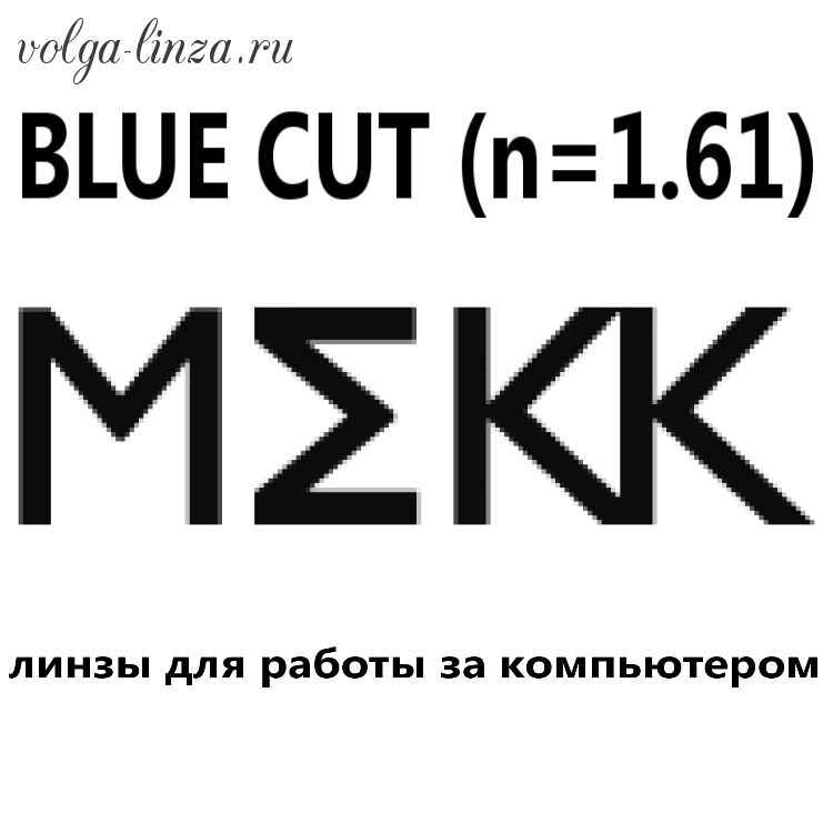 LTL BLUE CUT 1,6