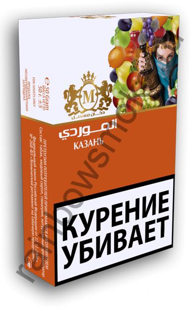 Al-Mawardi 50 гр - Kazan (Казань)