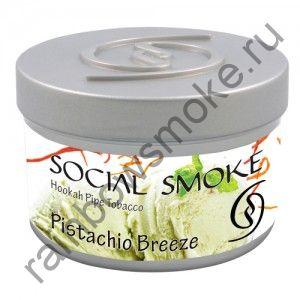 Social Smoke 250 гр - Pistachio Breeze (Фисташковое мороженое)