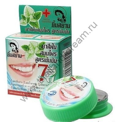 Зубная паста с мятой Yim Siam 7Days 25гр
