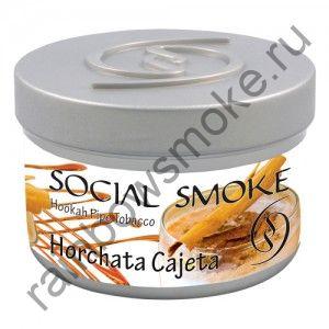 Social Smoke 250 гр - Horchata Cajeta (Орчата Кажета)
