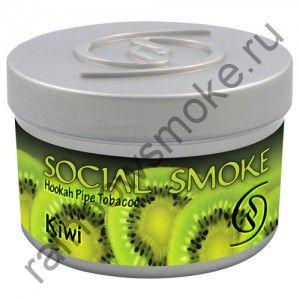 Social Smoke 250 гр - Kiwi (Киви)