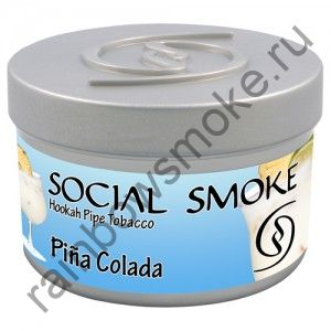 Social Smoke 250 гр - Piña Colada (Пина Колада)