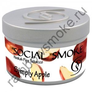 Social Smoke 250 гр - Simply Apple (Яблоко)