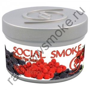 Social Smoke 250 гр - Wild Berry (Дикие ягоды)