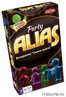 Скажи иначе вечеринка (Alias party) компактная версия