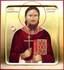 Икона Даниил Сысоев (рукописная)