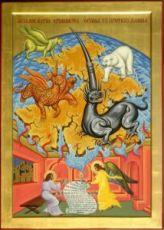 Икона Видение пророка Даниила (рукописная)