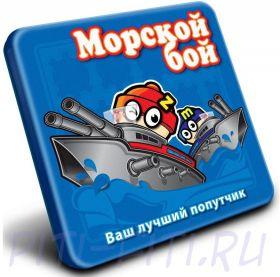MACK&ZACK Магнитная игра  Морской бой