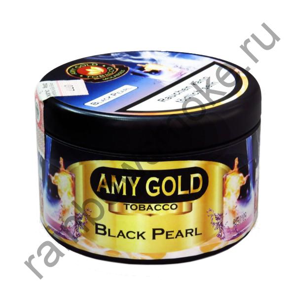 AMY Gold 200 гр - Black Pearl (Черная Жемчужина)