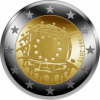 30 лет флагу Евросоюза Набор монет 19 x 2 евро 2015
