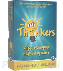 Логическая игра THINKERS 9-12 лет - Экономическое мышление