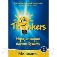 Логическая игра THINKERS  Мини Микс 1
