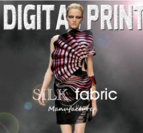 индивидуальный дизайн 2015 цифровая печать на  шелковой ткани