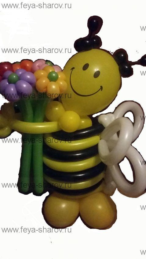 Пчелка 90 см