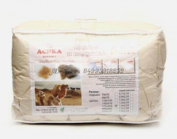 """Одеяло из верблюжий шерсти """"Асика"""""""