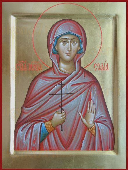 София Римская