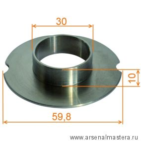 СМТ 899.007.07 Кольцо (втулка) копировальное 30x10 мм для СМТ 650