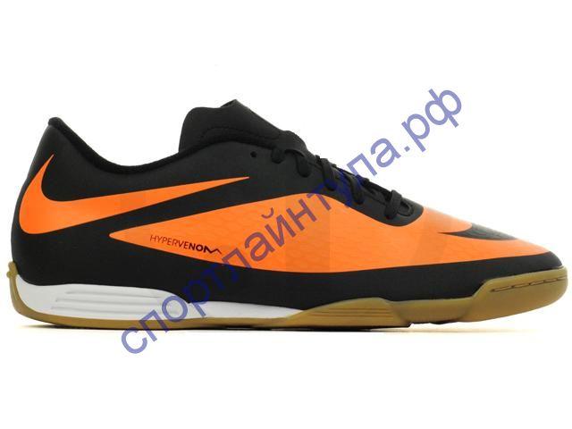 Nike Hypervenom Phade IC 599810-008