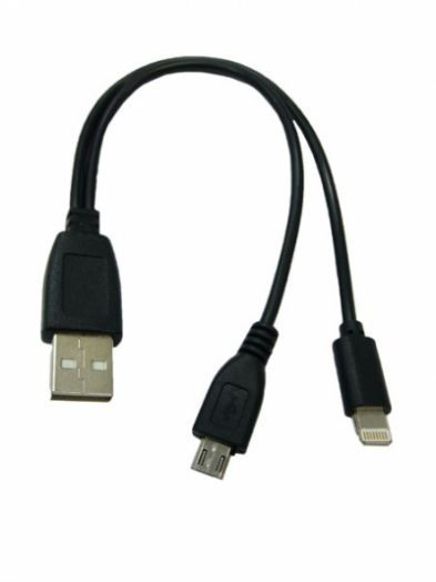 Переходник USB Орбита BS-415 (iPhone5, microUSB)