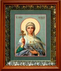 Александра Понтийская (19х22), светлый киот