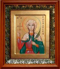 Василиса Никомидийская (19х22), светлый киот