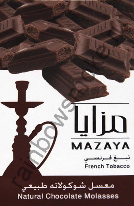 Mazaya 50 гр - Chocolate (Шоколад)