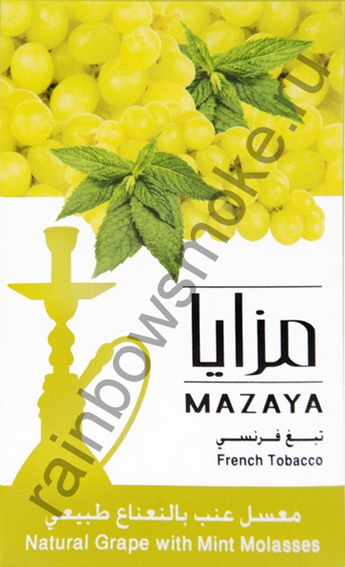 Mazaya 50 гр - Grape with Mint (Виноград с Мятой)