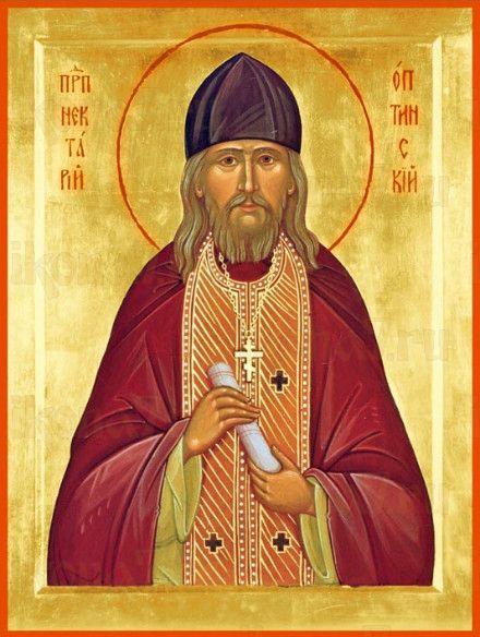 Нектарий Оптинский (рукописная икона)