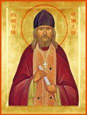 Икона Нектарий Оптинский (рукописная)