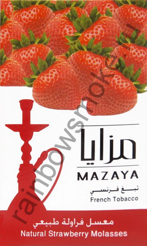Mazaya 50 гр - Strawberry (Клубника)