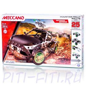 Игрушка Meccano Раллийная машина с мотором (25 моделей)