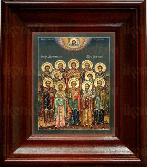 Собор 12 целителей (21х24), простой киот